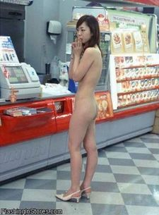 Asian Girl Shopping Nude.